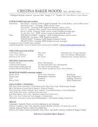 sample singer resume template resume sample information sample resume sample singer resume template singing experience sample singer resume template