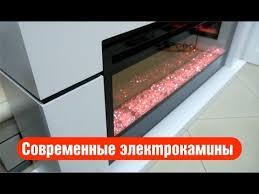 Современные <b>очаги</b> для электрокаминов. Dimplex. <b>Royal Flame</b> ...