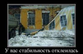 НАТО настроено реально помочь Украине, - Яременко - Цензор.НЕТ 9949