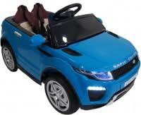 ▷ Купить детские <b>электромобили</b> Land <b>Rover</b> с E-Katalog - цены ...