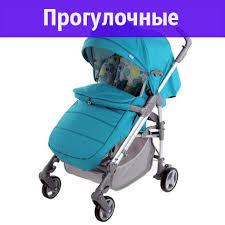 Купить детские прогулочные <b>коляски</b> в Краснодаре и <b>коляски</b> ...