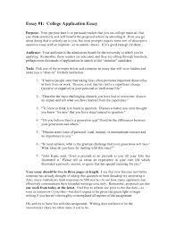 resume  college admissions essay example  moresume coresume  uc essay prompt examples