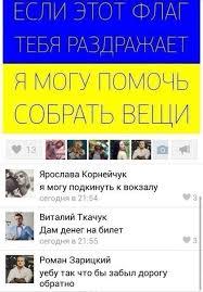 Глава МИД Германии проведет в Москве переговоры по эскалации ситуации на Донбассе, - СМИ - Цензор.НЕТ 5697