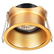 Точечный <b>светильник Novotech 370447</b> BUTT - купить точечный ...