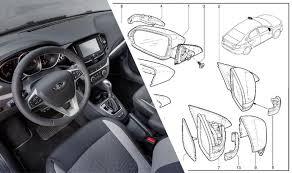 Артикулы деталей обновленной Lada Vesta с вариатором ...