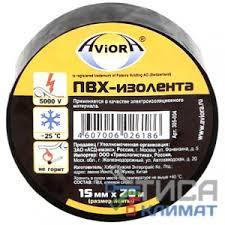 Изоляционная лента (<b>изолента ПВХ</b>) AVIORA <b>15мм*20м</b> черная