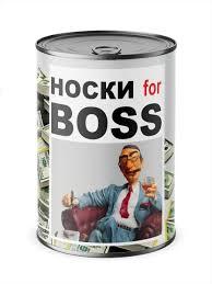 <b>Носки</b> в банке Банки-Подарки 10695467 в интернет-магазине ...