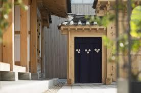<b>Doors</b>: Boundaries of Communication - Arumjigi Culture Keepers ...