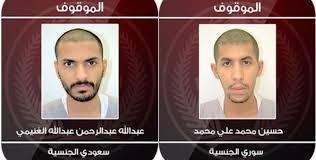 السعودية - القبض على انتحاريين خططوا لعملية تفجير مطعم في تاروت