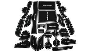 <b>Коврики в салонные ниши</b>, силиконовые для Hyundai Tucson ...
