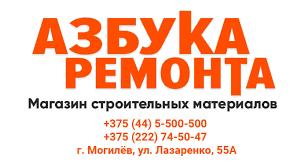 Купить <b>герметики</b> в Могилеве, <b>акриловые герметики</b> ...