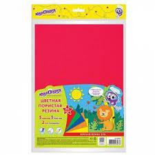Цветная пористая резина (<b>фоамиран</b>) для творчества А4 ...