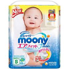 <b>Трусики универсальные Moony Man</b> S (4-8 кг), 62 шт