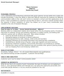 retail assistant manager cv example   lettercv comretail assistant manager cv example