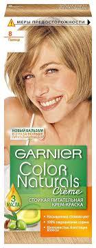<b>Краски для волос Garnier</b>