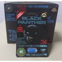 Black Panther - Black Panther Suppliers, Buyers, Wholesalers and ...