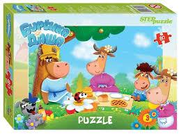 <b>Пазл Step puzzle Riki</b> (77160), 80 дет. — купить по выгодной цене ...