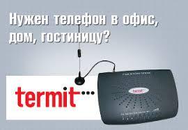 <b>Блок термозакрепления</b> (печка) для <b>OKI</b> C9600/9800/9650/9850 ...