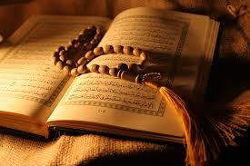 سخنان بزرگان در باره قرآن
