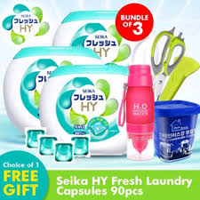 SEIKA HY Laundry Capsules [BUNDLE OF <b>3 BOX</b>] <b>30PCS</b> / <b>BOX</b> ...