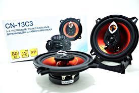 <b>Автоакустика VLC CN-13C3</b> Количество.. | Магазин автозвука ...