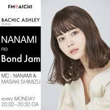 NANAMI no Bond Jam