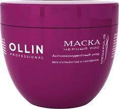 Ollin <b>Маска на основе черного</b> риса Megapolis Mask Black Rice ...