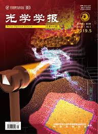 Acta Optica Sinica首页 -- 中国光学期刊网