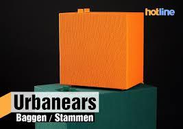 Видеообзор беспроводных <b>колонок Urbanears</b> Baggen и <b>Stammen</b>