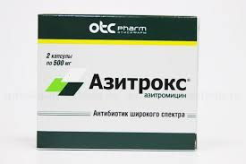 <b>Азитрокс</b> капс <b>500 мг</b> N <b>2</b> купить в Пермь, описание и инструкция ...