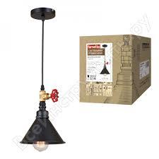 <b>Светильники</b> 1000 вт купить в интернет-магазине онлайн с ...