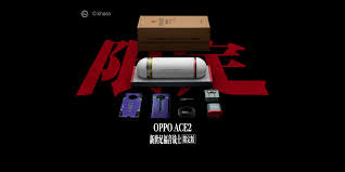 OPPO is <b>selling</b> a smartphone and several accessories with Neon ...