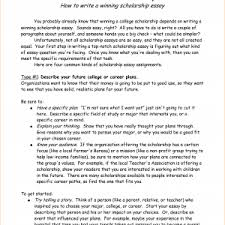 essay for scholarship sample essay example cover letter example of essay for scholarship application scholarship essays examples analysis template