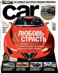 <b>CAR</b> №8–9 by alexandr evshtokin - issuu