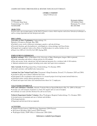 inside resume s s resume templates s resume account management resume