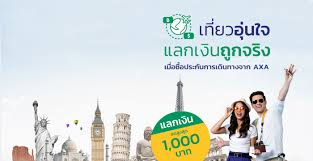 Superrich Thailand : The Best Currency Exchange Rates | Super ...