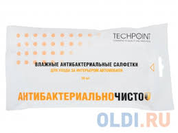 Антибактериальные влажные <b>салфетки</b> для автомобиля (для ...