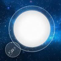 «<b>Потолочный светильник Estares</b> Saturn 60W + прозрачный ...