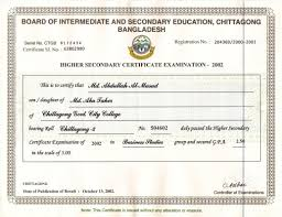 academic background mohd abdullah al masud higher secondary certification h s c