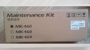 <b>Сервисный набор MK</b>-<b>460</b> купить в Челябинске | Бытовая ...