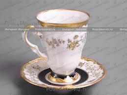 Кофейная <b>чашка</b> 260 мл с <b>блюдцем</b> фарфоровая капучино ...