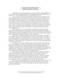 radio analitical essay top quality essays   solrentgolforg