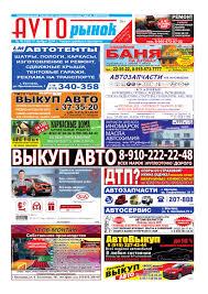 Ar1711с by avtorinok gazeta - issuu