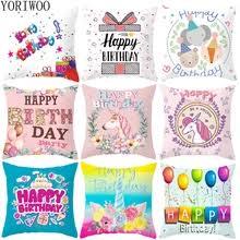 <b>happy baby</b> pillow — купите <b>happy baby</b> pillow с бесплатной ...