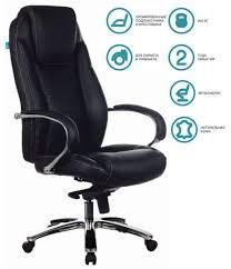 Офисные <b>кресла</b> до 200 кг купить в Екатеринбурге   Цены на до ...
