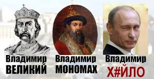 """Расмуссен призвал Россию изменить курс по отношению к Украине: Никто не хочет возвращения к """"холодной войне"""" - Цензор.НЕТ 5981"""