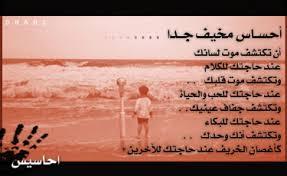 مؤلم ان تبكي بصمت !! Images?q=tbn:ANd9GcSiCPf5TJeyGmGIHckR4kiKkqAa0LW2zrDFnYG0_03IhwDUb2YTsg