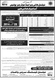 national highways and motorways police nh mp recruitment click here advertisement urdu to application form