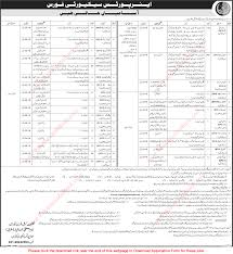 airport security force jobs asf application form airport security force jobs 2017 asf application form corporals asi others latest