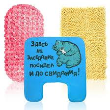 ᐉ <b>Коврики для ванной комнаты</b> в Киеве купить в Эпицентре ...